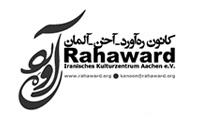 010-rahaward